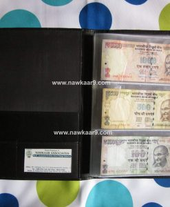 Currency_Note_Album_W (4)