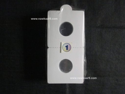 Coin Holders Size _W(1)