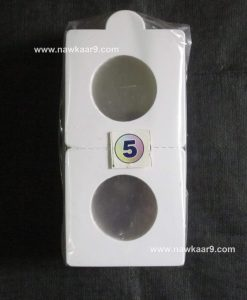 Coin Holders Size _W(5)