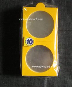 Yellow_Coin_Holders_Size _W(10)