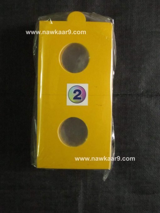 Yellow_Coin_Holders_W (2)