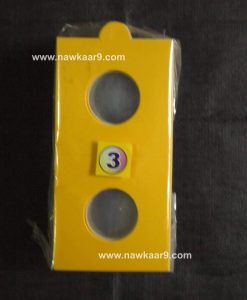 Yellow_Coin_Holders_W (3)