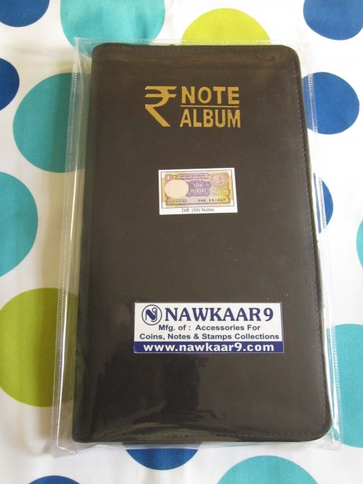 Blank_One_Rupee_Album (1)