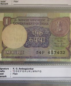Blank_One_Rupee_Album (4)